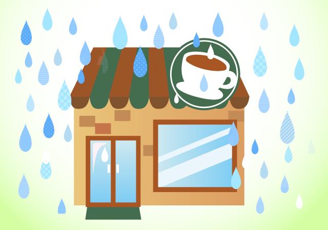 雨宿り場所の確認