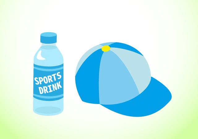 暑い日の水分補給や日焼け対策